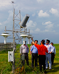 weather and air quality monitoring site